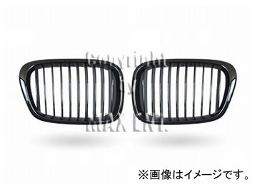 エムイーコーポレーション ZONE F-スタイルパフォーマンスルックグリル タイプ-1 品番:248131 BMW E39 5シリーズ ワゴン 1996年~2003年