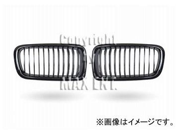 エムイーコーポレーション ZONE F-スタイルパフォーマンスルックグリル タイプ-1 品番:248143 BMW E38 7シリーズ 1994年~2001年