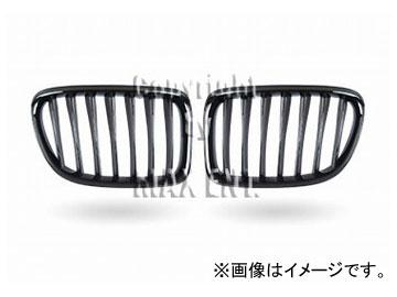 エムイーコーポレーション ZONE F-スタイルパフォーマンスルックグリル タイプ-1 品番:248151 BMW E84 X1 2010年~