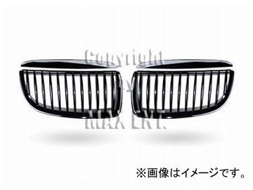エムイーコーポレーション ZONE F-スタイルパフォーマンスルックグリル タイプ-1 品番:248125 BMW E90 3シリーズ セダン 2005年~2008年