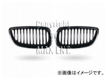 エムイーコーポレーション ZONE F-スタイルパフォーマンスルックグリル タイプ-1 品番:248121 BMW E93 3シリーズ カブリオレ 2006年~2010年