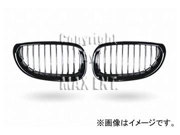エムイーコーポレーション ZONE F-スタイルパフォーマンスルックグリル タイプ-1 品番:248133 BMW E61 5シリーズ ワゴン 2003年~2010年