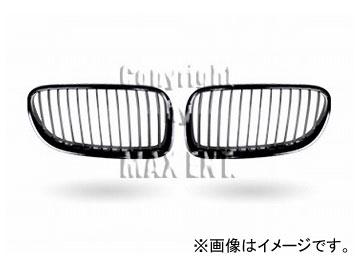 エムイーコーポレーション ZONE F-スタイルパフォーマンスルックグリル タイプ-2 品番:248123 BMW E92 3シリーズ クーペ 2010年~2013年