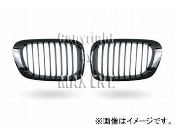エムイーコーポレーション ZONE F-スタイルパフォーマンスルックグリル タイプ-2 品番:248113 BMW E46 3シリーズ クーペ 1999年~2004年
