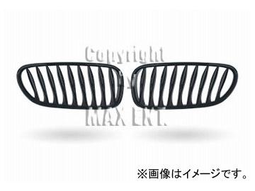 エムイーコーポレーション ZONE スポーツグリル タイプ-1 品番:248102 BMW E85 Z4 2003年~2009年
