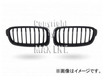 エムイーコーポレーション ZONE スポーツグリル タイプ-1 品番:248128 BMW F31 3シリーズ ワゴン 2012年~