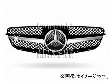 エムイーコーポレーション ZONE SL65-ルックグリル タイプ-1 品番:240551 メルセデス・ベンツ W204 Cクラス セダン/ワゴン