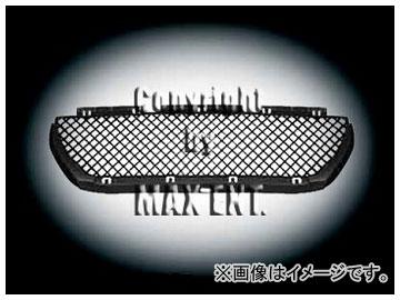 エムイーコーポレーション ZONE バンパーメッシュグリル 品番:239660 BMW E46 M3