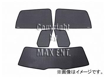 エムイーコーポレーション Clim Air サンシェード SonniBoy コンプリートセット ブラックメッシュ 品番:410558 メルセデス・ベンツ X204 GLKクラス 2008年~