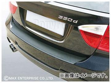 エムイーコーポレーション Clim Air リアバンパープロテクション ブラック 品番:411213 BMW E91 3シリーズ ワゴン 2005年~2008年