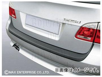 エムイーコーポレーション Clim Air リアバンパープロテクション ブラック 品番:411221 BMW E61 5シリーズ ツーリング 2004年~2010年