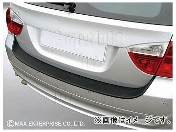 エムイーコーポレーション Clim Air リアバンパープロテクション ブラック 品番:411212 BMW E91 3シリーズ ワゴン 2005年~2008年