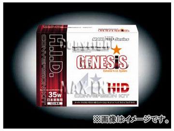 エムイーコーポレーション GENESiS 日本車専用 HIDコンバージョンキット 6000k クールホワイト H8 12V 35W 品番:237108