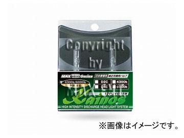 エムイーコーポレーション Kainos 日本車専用 S-タイプ HID純正交換用バルブ 4300k アイスホワイト D2C 12V/24V 35W用 品番:237325