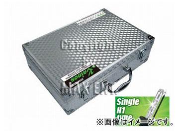 エムイーコーポレーション Kainos 日本車専用 S-タイプ HID H1 35W ヘッドライト/フォグライト用 HIDコンバージョンセット 6000k アイスホワイト 品番:238501