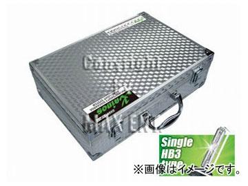 エムイーコーポレーション Kainos 日本車専用 S-タイプ HID HB3 35W ヘッドライト/フォグライト用 HIDコンバージョンセット 6000k アイスホワイト 品番:238513