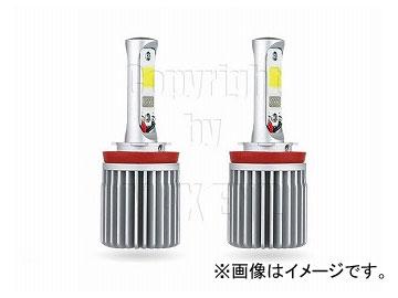 エムイーコーポレーション MAX Super Vision ハイパワー 20W LEDフォグライトバルブ(オールinワン)Evo.II H8/H11 3000k クリスタルイエロー 品番:225541
