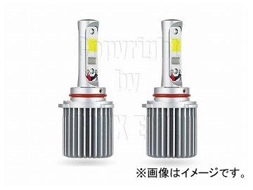 エムイーコーポレーション MAX Super Vision ハイパワー 20W LEDフォグライトバルブ(オールinワン)Evo.II HB4 3000k クリスタルイエロー 品番:225564