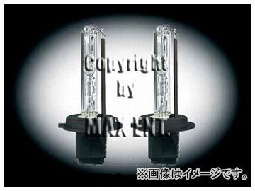 エムイーコーポレーション MAX Super Vision HID Evo.II/Evo.VII専用バルブ 6000k スーパーホワイト H7 12V/24V 35W 品番:236626