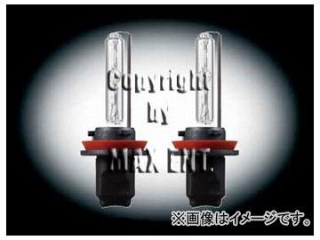 エムイーコーポレーション MAX Super Vision HID Evo.II/Evo.VII専用バルブ 6000k スーパーホワイト H11 12V/24V 35W 品番:236628