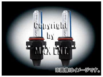 エムイーコーポレーション MAX Super Vision HID Evo.II/Evo.VII専用バルブ 6000k スーパーホワイト H16 12V/24V 35W 品番:236746