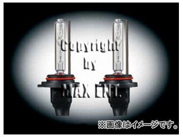 エムイーコーポレーション MAX Super Vision HID Evo.II/Evo.VII専用バルブ 10000k プラチナブルー HB4 12V/24V 35W 品番:236643