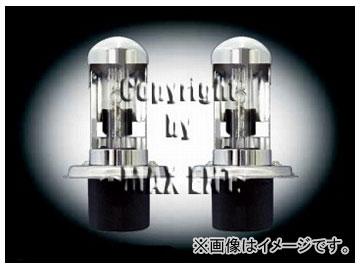 エムイーコーポレーション MAX Super Vision HID Evo.II専用バルブ タイプ-3 10000k プラチナブルー H4 ハイ/ロー 24V 35W 品番:236646