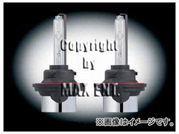エムイーコーポレーション MAX Super Vision HID Evo.II/Evo.VII専用バルブ タイプ-3 6000k スーパーホワイト H13 ハイ/ロー 12V 35W 品番:236629