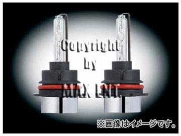 エムイーコーポレーション MAX Super Vision HID Evo.II/Evo.VII専用バルブ タイプ-3 10000k プラチナブルー HB1 ハイ/ロー 12V 35W 品番:236641