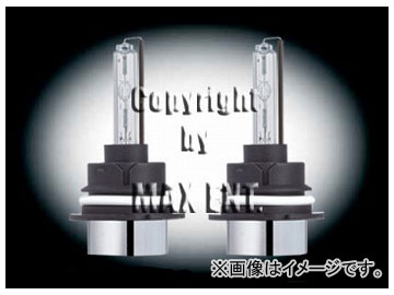 エムイーコーポレーション MAX Super Vision HID Evo.II/Evo.VII専用バルブ タイプ-3 6000k スーパーホワイト HB5 ハイ/ロー 12V 35W 品番:236633