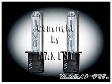 エムイーコーポレーション MAX Super Vision HID Evo.III専用バルブ 6000k スーパーホワイト H3 12V/24V 50W 品番:236652