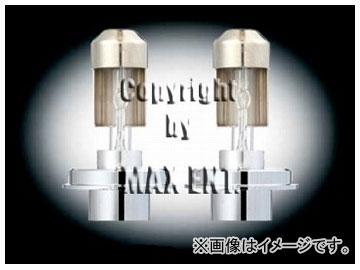エムイーコーポレーション MAX Super Vision HID Evo.III専用バルブ タイプ-3 10000k プラチナブルー H4 ハイ/ロー 12V 50W 品番:236665