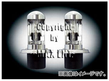 エムイーコーポレーション MAX Super Vision HID Evo.III専用バルブ タイプ-3 10000k プラチナブルー H4 ハイ/ロー 24V 50W 品番:236678