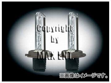 エムイーコーポレーション MAX Super Vision HID Evo.III専用バルブ 6000k スーパーホワイト H7 12V/24V 50W 品番:236655