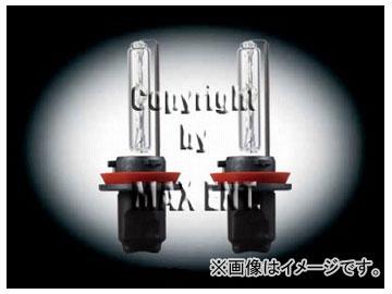 エムイーコーポレーション MAX Super Vision HID Evo.III専用バルブ 6000k スーパーホワイト H9 12V/24V 50W 品番:236679