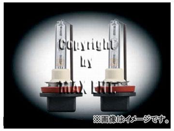 エムイーコーポレーション MAX Super Vision HID Evo.III専用バルブ 6000k スーパーホワイト H11 12V/24V 50W 品番:236657
