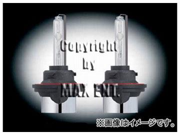 エムイーコーポレーション MAX Super Vision HID Evo.III専用バルブ タイプ-3 6000k スーパーホワイト H13 ハイ/ロー 12V 50W 品番:236658
