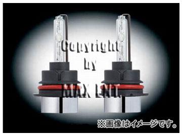 エムイーコーポレーション MAX Super Vision HID Evo.III専用バルブ タイプ-3 6000k スーパーホワイト HB1 ハイ/ロー 12V 50W 品番:236659
