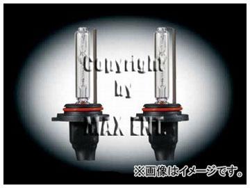 エムイーコーポレーション MAX Super Vision HID Evo.III専用バルブ 6000k スーパーホワイト HB4 12V/24V 50W 品番:236661