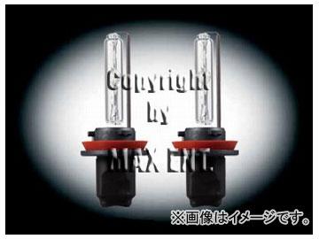 エムイーコーポレーション MAX Super Vision HID Evo.IV専用バルブ 10000k プラチナブルー H9 12V/24V 35W/45W切替式用 品番:236710