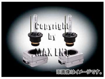 エムイーコーポレーション MAX Super Vision HID Evo.V専用バルブ 6000k スーパーホワイト D1C 12V/24V 35W/45W切替式用 品番:236705