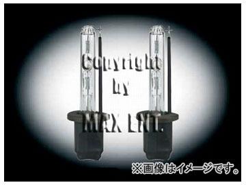エムイーコーポレーション MAX Super Vision HID Evo.VI専用バルブ 3000k クリスタルイエロー H1 12V 15W 品番:390001