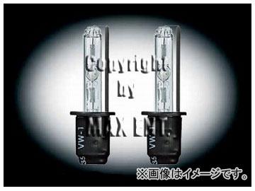 エムイーコーポレーション MAX Super Vision HID Evo.VI専用バルブ 10000k プラチナブルー H3 12V 15W 品番:390063
