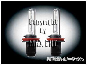 エムイーコーポレーション MAX Super Vision HID Evo.VI専用バルブ 3000k クリスタルイエロー H10 12V 15W 品番:390010
