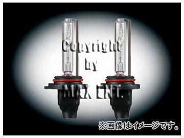 エムイーコーポレーション MAX Super Vision HID Evo.VI専用バルブ 3000k クリスタルイエロー HB4 12V 25W 品番:236894