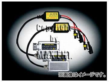 エムイーコーポレーション MAX Super Vision HID Evo.VII コンバージョンバラストセット 12V 35W 国産/輸入車・バルブ切警告灯対策不要車用 品番:234932