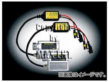 エムイーコーポレーション MAX Super Vision HID Evo.VII マルチバラストセット 12V 35W 輸入車・バルブ切警告灯付車対策専用 品番:234933
