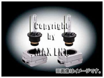 エムイーコーポレーション MAX Super Vision HID 純正交換用バルブ 6000k スーパーホワイト D1C 12V/24V 35W用 品番:236723