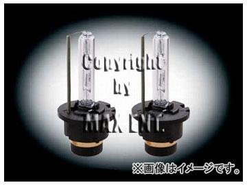 エムイーコーポレーション MAX Super Vision HID 純正交換用バルブ 10000k プラチナブルー D2C 12V/24V 35W用 品番:236722