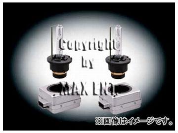 エムイーコーポレーション MAX Super Vision HID 純正交換用バルブ 10000k プラチナブルー D3C 12V/24V 35W用 品番:236745